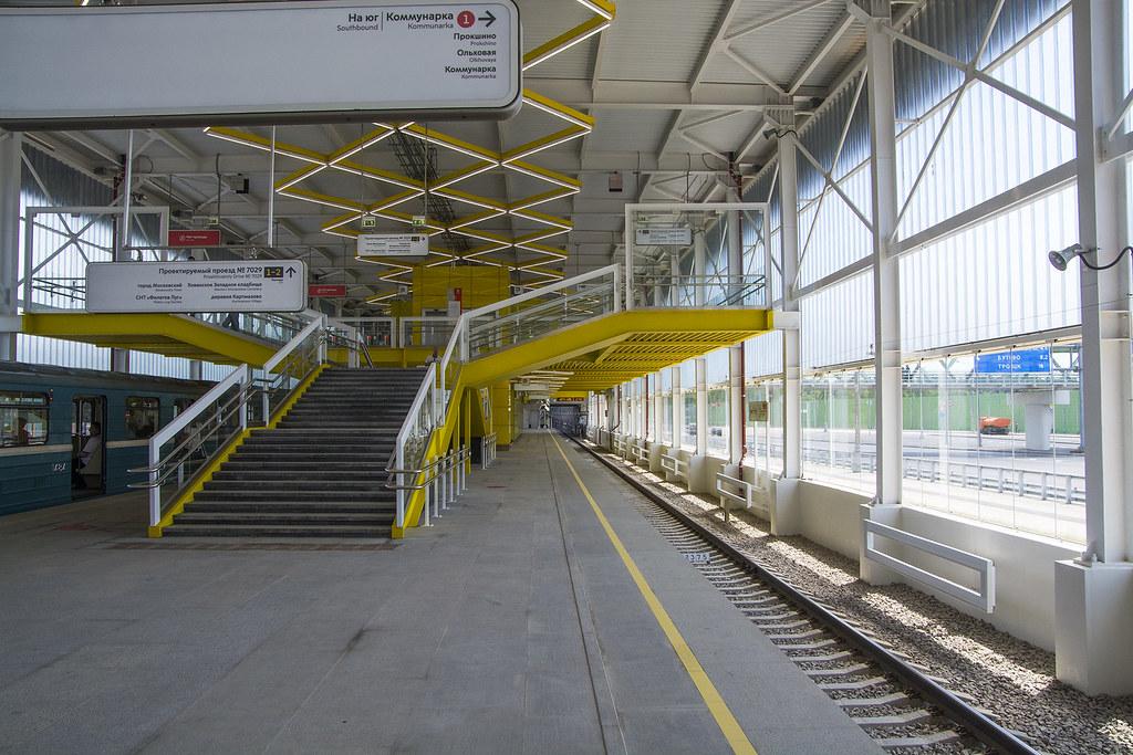 Filatov lug metro station