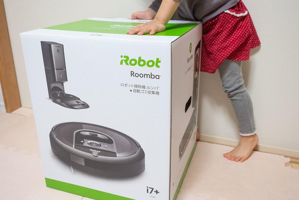 iRobot_Roomba_i7-2