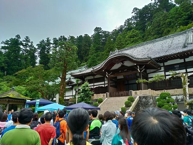 tengunokomichi-2019-09