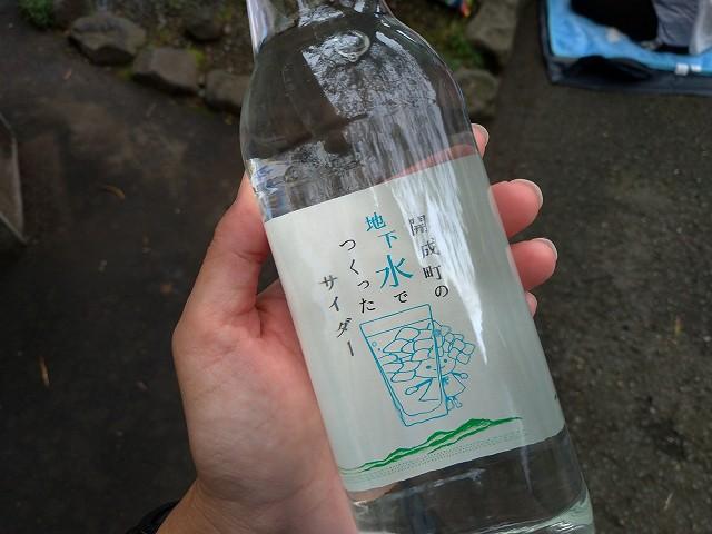 tengunokomichi-2019-13