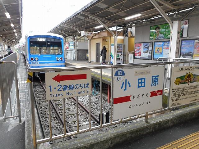 tengunokomichi-2019-02
