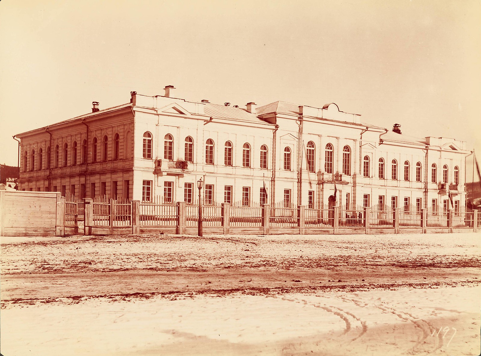 Читинская гимназия