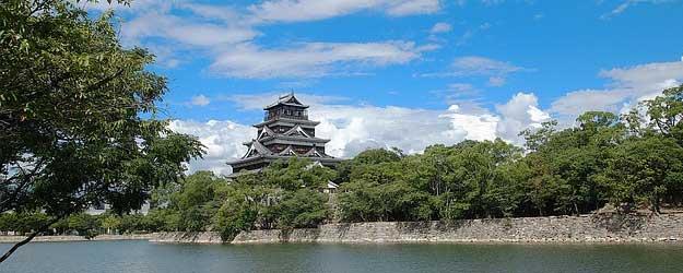 castle-di-Hiroshima