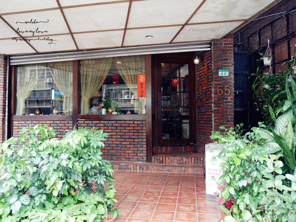 台北文山區木柵全素食蔬食西餐廳老店香屋咖啡食記 (9)