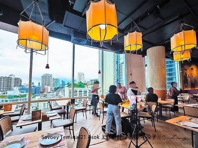 Savoey Teminal21 Asok 上味泰餐館 泰國  1