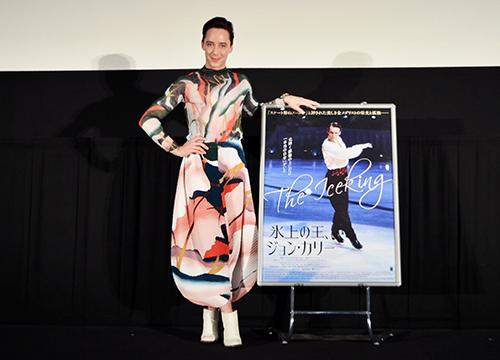 映画『氷上の王、ジョン・カリー』公開記念イベントに登壇したジョニー・ウィアー氏