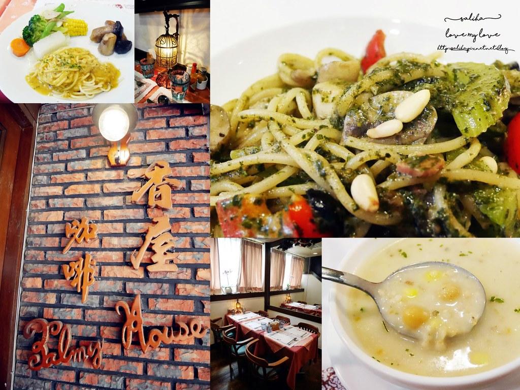 台北文山區木柵全素食蔬食氣氛好浪漫西餐廳香屋咖啡