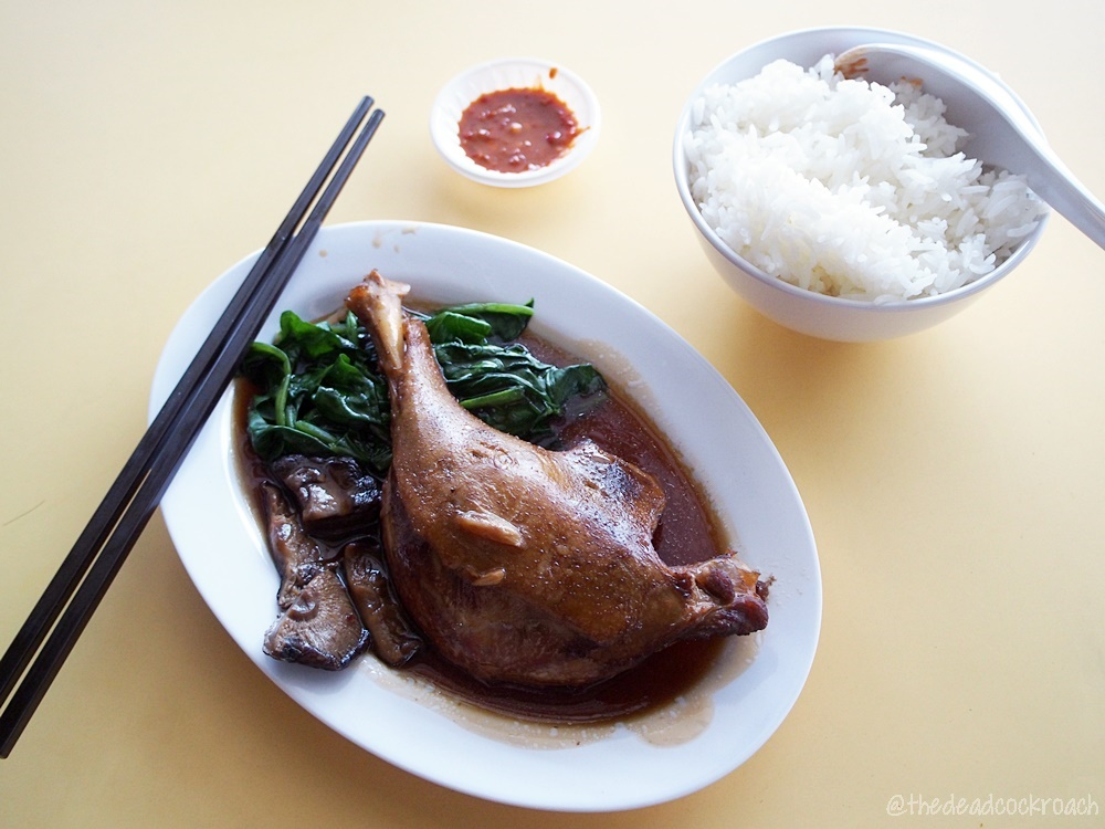 empress road, empress road market & food centre, farrer road, farrer road food centre, food, food review, review, singapore, soh food, stewed duck, 焖鸭, 蘇食,