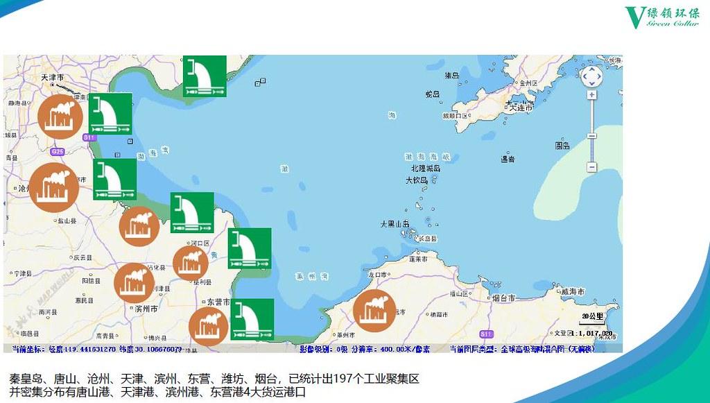 渤海灣沿岸工業區