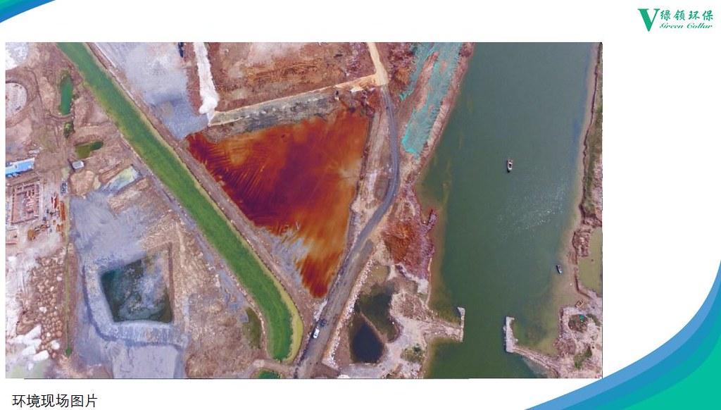 天津綠領調研渤海灣沿岸工業源的污染現況圖