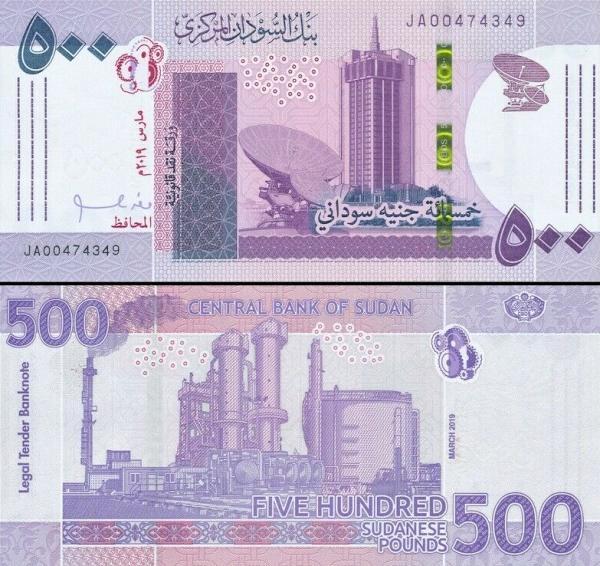 500 Libier Sudán 2019, P79