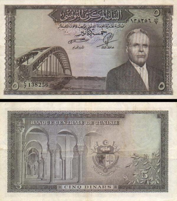 5 Dinárov Tunisko 1958, P59a