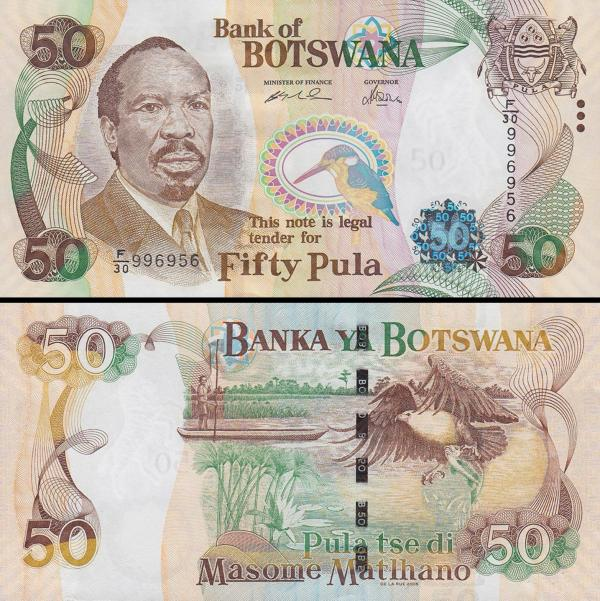 50 Pula Botswana 2005 P28a