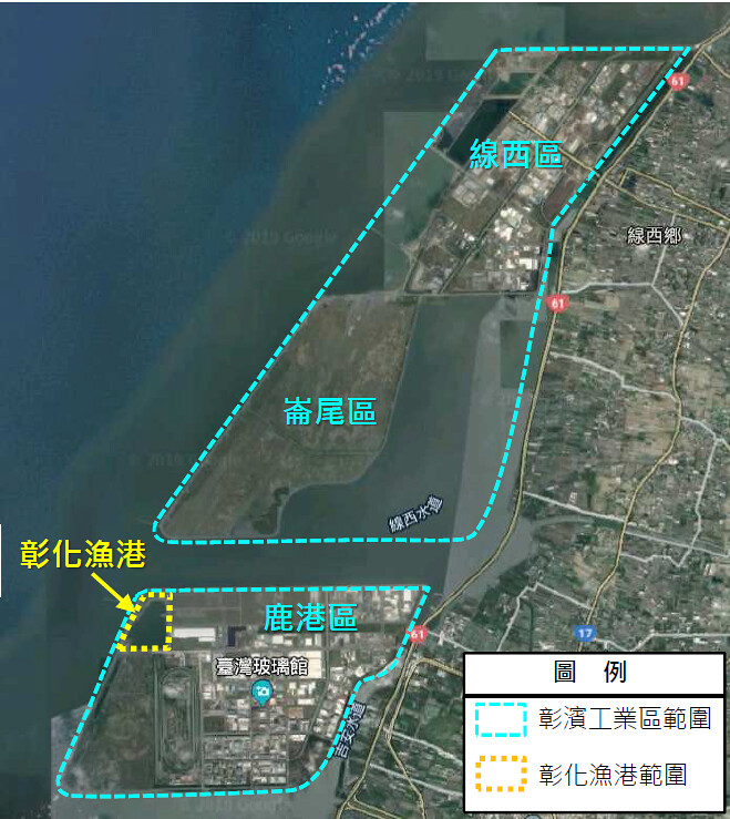 彰化漁港位置示意圖。擷取自環評書件