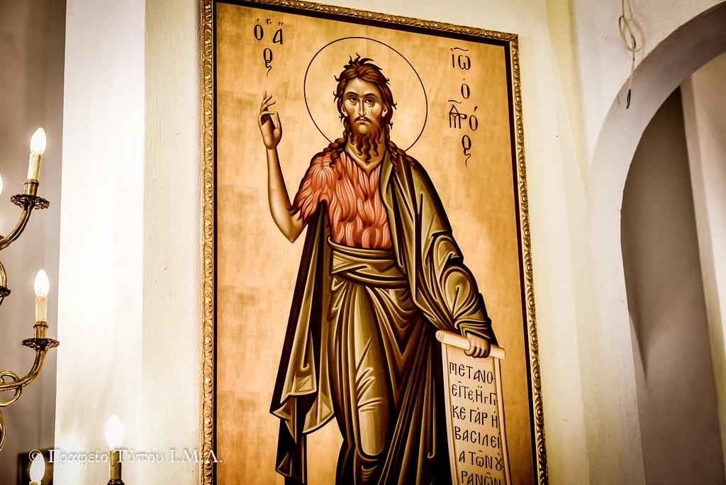 1. Leitourgia Gennethlio Timiou Prodromou Theofania 24.06 (152)