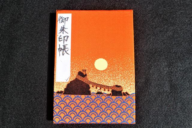 二見興玉神社「夫婦岩の間から登る朝日」がデザインされた人気の御朱印帳(1000円)