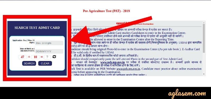 MP PAT 2019 Admit Card