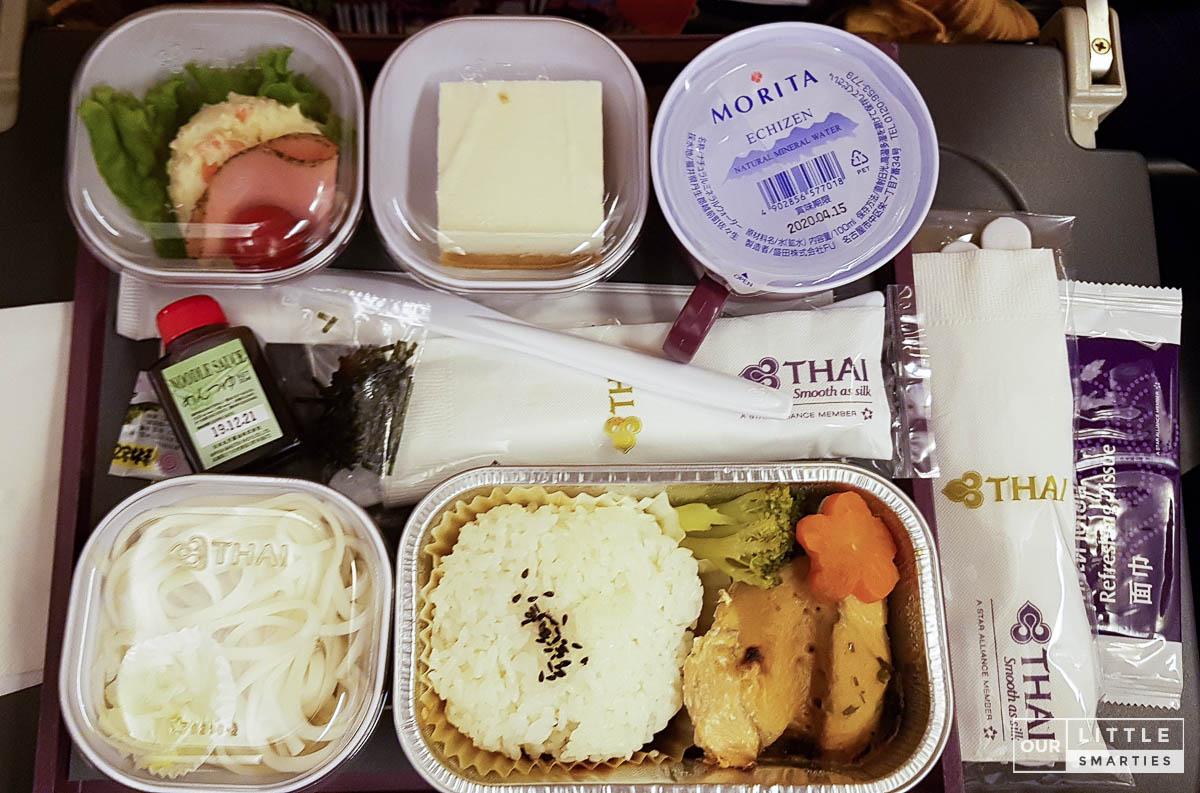 Thai Airways Inflight Meal