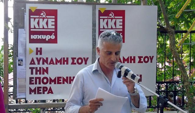 6_KKE_Karya