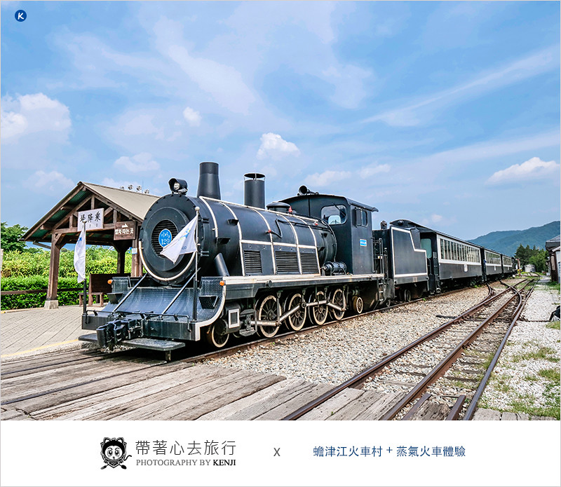 korea-steam-train-1