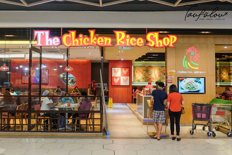 The Chicken Rice Shop (1)