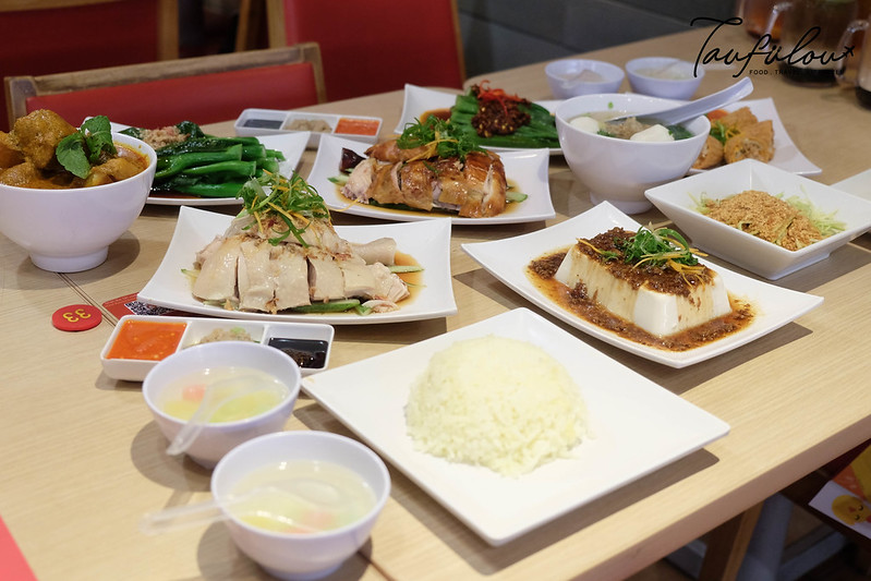 The Chicken Rice Shop (28)