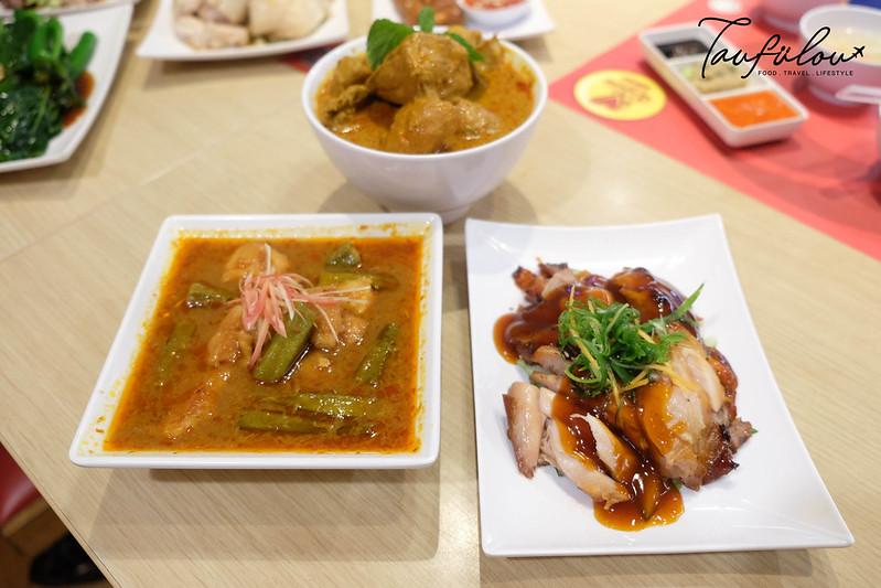 The Chicken Rice Shop (9)
