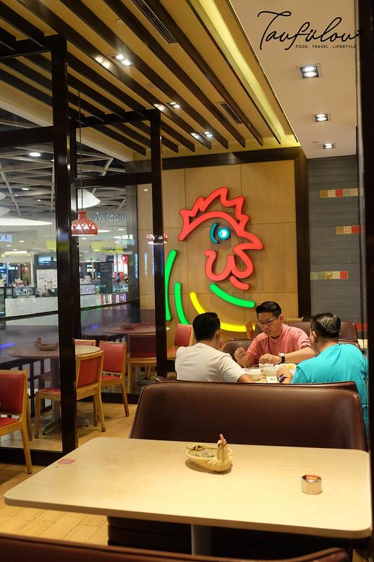 The Chicken Rice Shop (2)