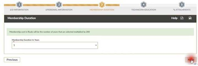 5205 How to register a technician in Saudi council of engineers 04