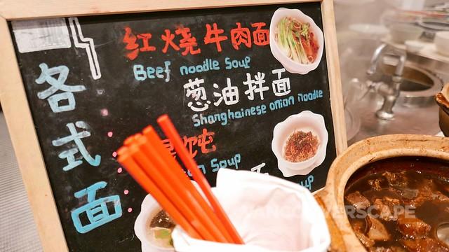 Andaz Xintiandi Shanghai-28