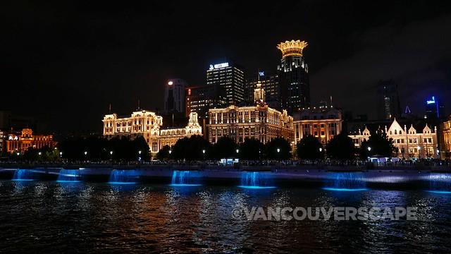 Shanghai-13