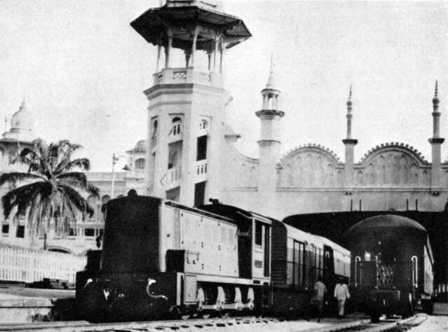 Malayan shunter