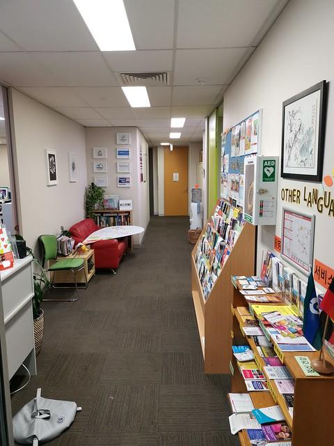 West Ryde Community Centre