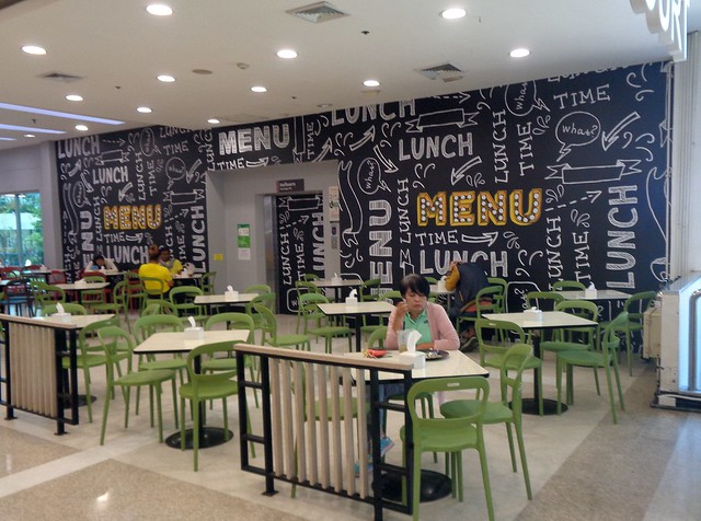 english words as decoration in the supermarket food court