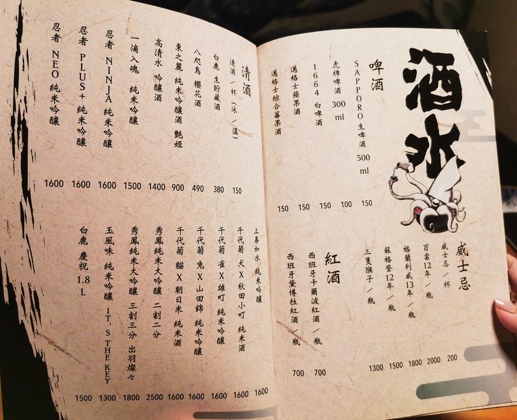 哎呦好味酒食 (71)
