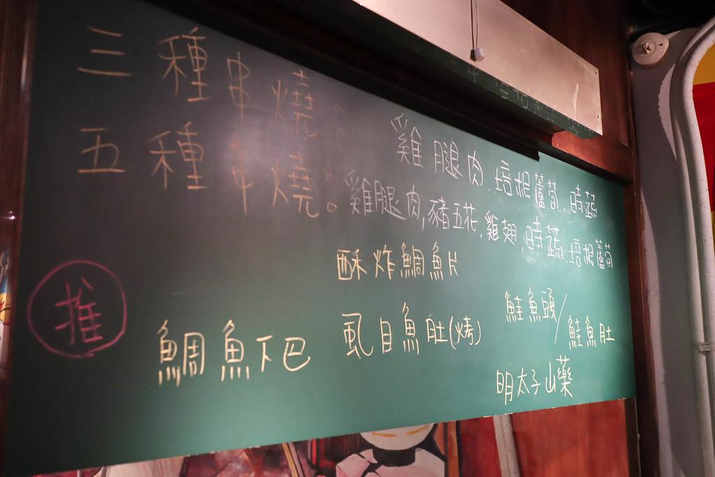 哎呦好味酒食 (11)