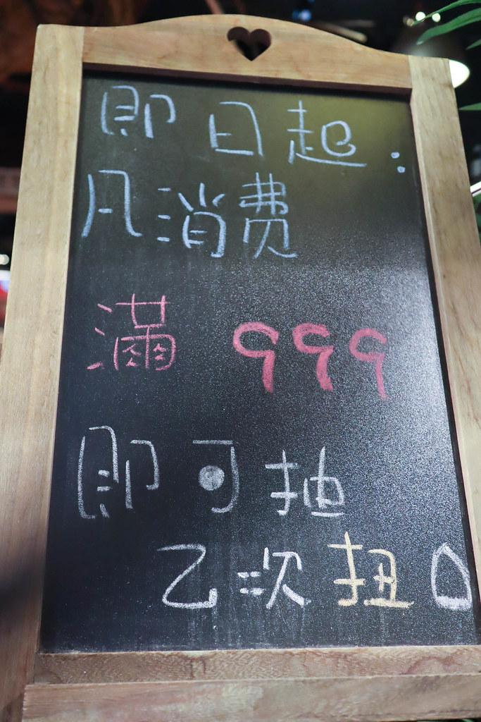 哎呦好味酒食 (7)