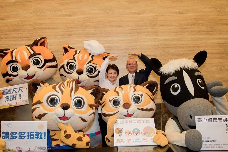 台中市長盧秀燕帶著石虎吉祥物,拜會議長張清照。台中市新聞局提供。