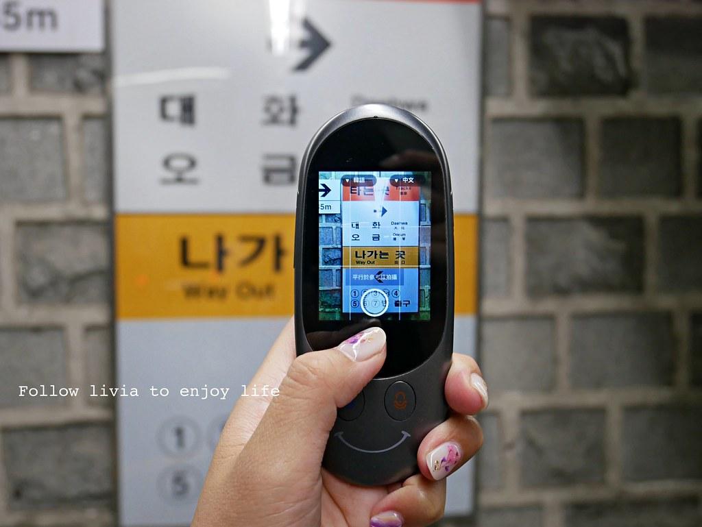 翻譯機xlivia7