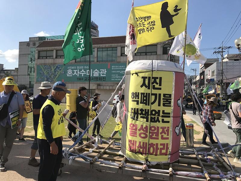 20190622_집회_핵폐기물 이제그만 10만인 행동