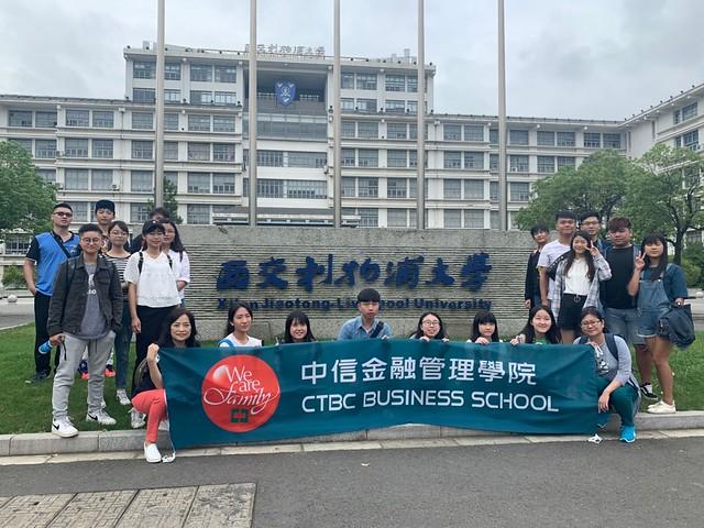 108人民大學暑期研習D3