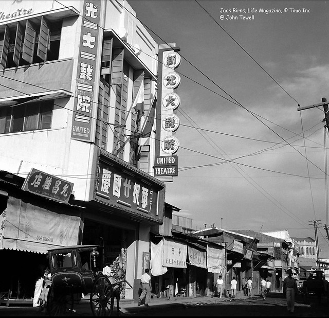 New Light Theater, 814 Ongpin Street, Binondo, Manila, Philippines, 1940s (probably before Dec. 1941)