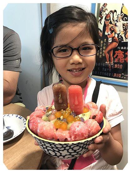 艸頭黃,冰品飲料,摩艾冰,報報冰,創意冰品,巷弄美食