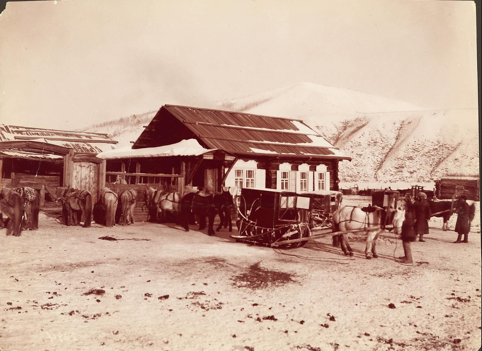 Хабаровская почтовая станция