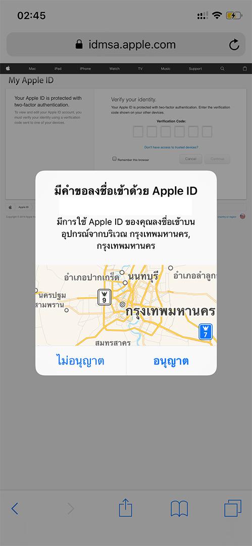 iOS-13-beta-install-03