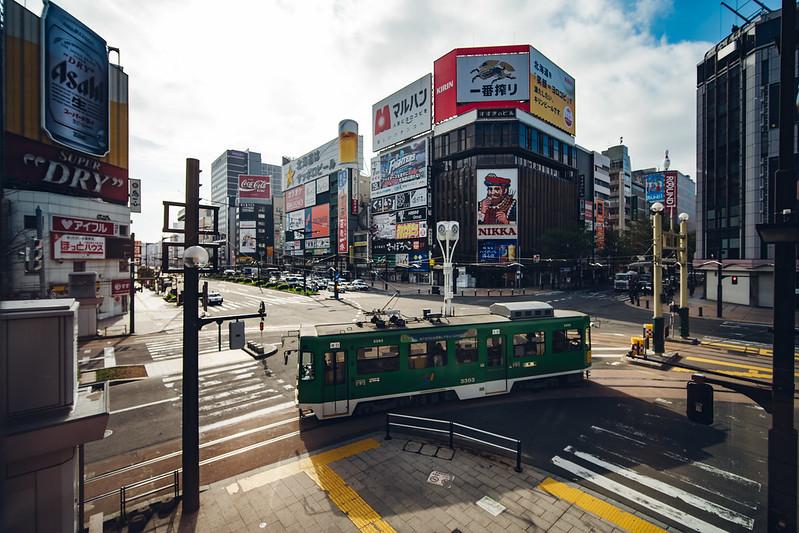 札幌|Hokkaido
