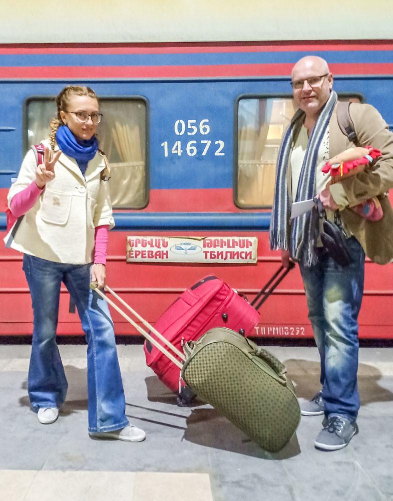 На поезде из Еревана в Тбилиси