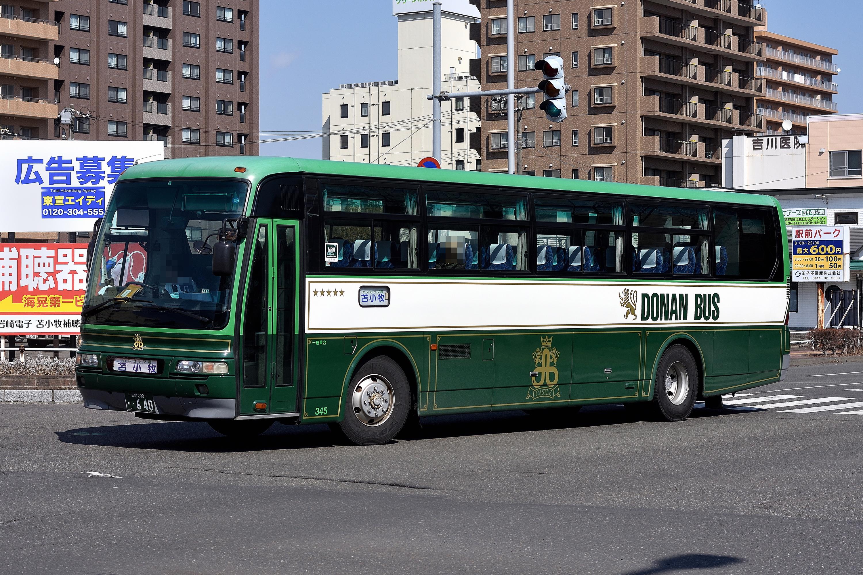 donan_345