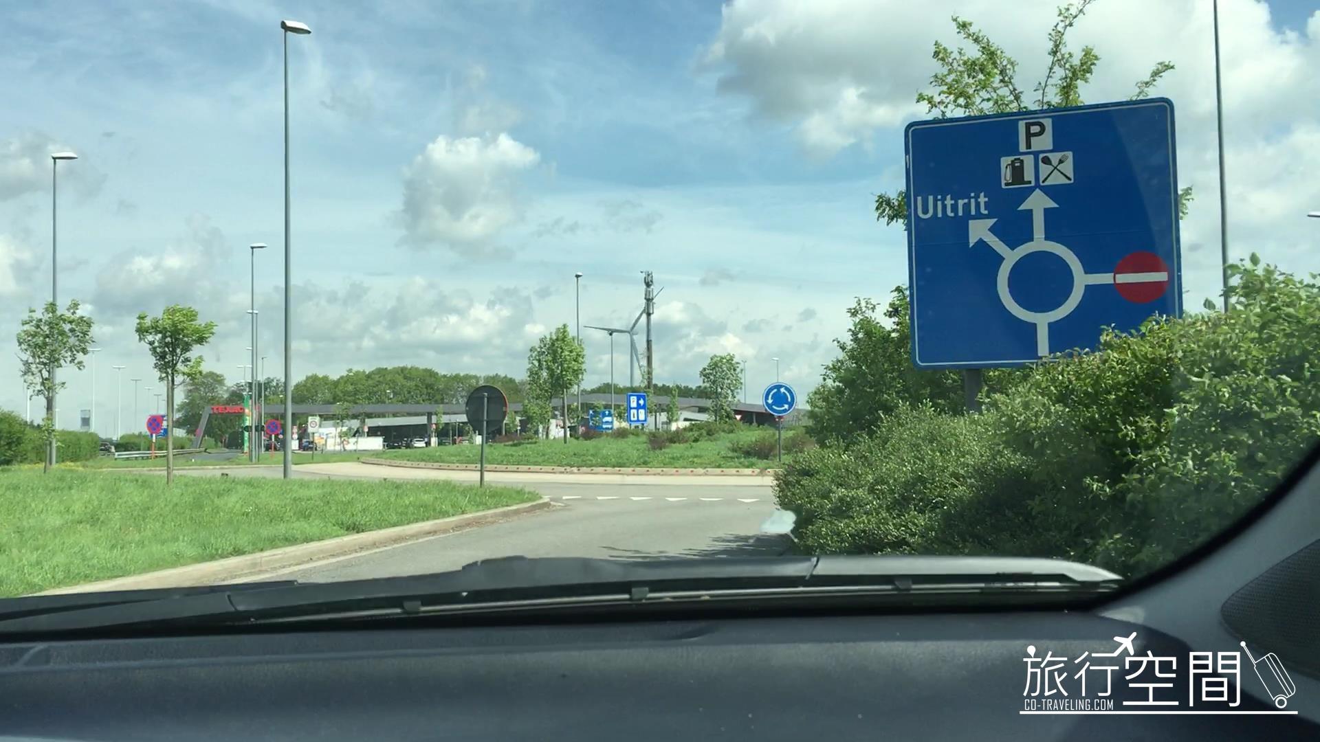 荷蘭自駕注意事項