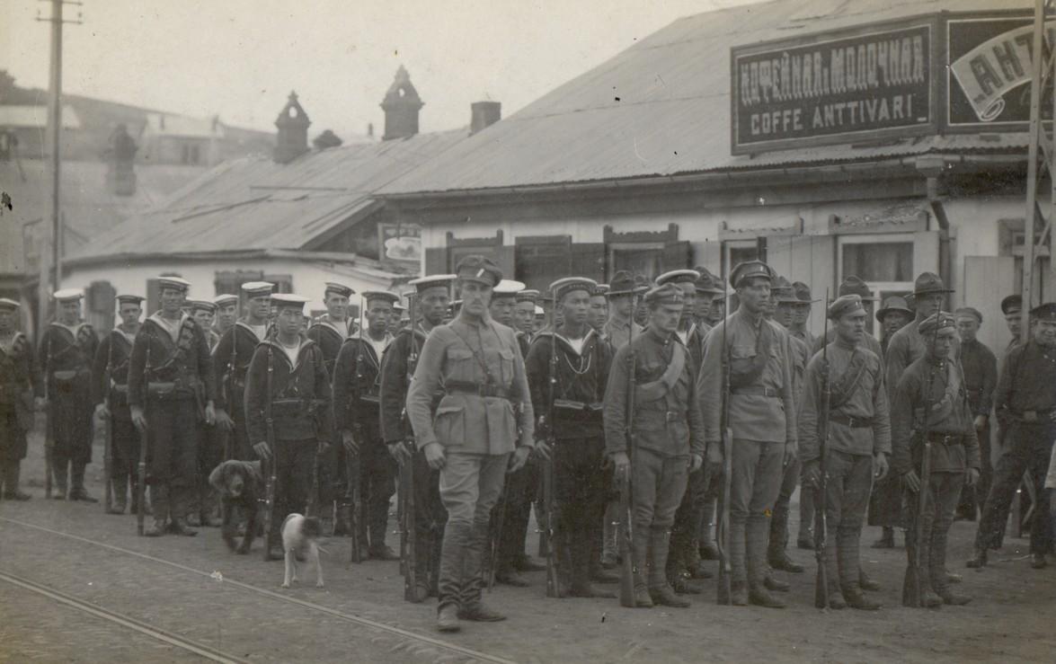 1918. Международная военная полиция (International Military Police)